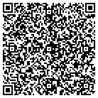 QR-код с контактной информацией организации АРСКАГРОСНАБ