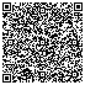 QR-код с контактной информацией организации АНГАРСКИЙ ЗАВОД КОТЕЛЬНО-ВСПОМОГАТЕЛЬНОГО ОБОРУДОВАНИЯ И ТРУБОПРОВОДОВ