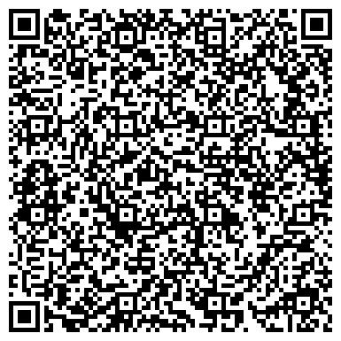 QR-код с контактной информацией организации ЗАО АНГАРСКИЙ ЗАВОД СТРОИТЕЛЬНЫХ МАТЕРИАЛОВ