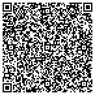 QR-код с контактной информацией организации ОАО АНГАРСКЦЕМЕНТ