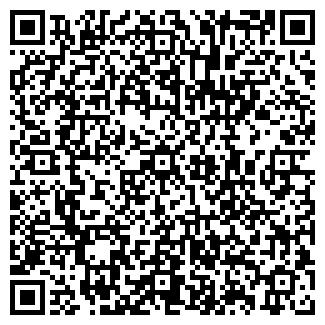 QR-код с контактной информацией организации СИБАГРОСНАБ