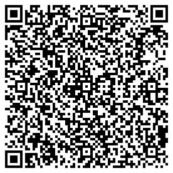 QR-код с контактной информацией организации АНГАРСКТОРГИНВЕСТ