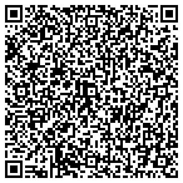 QR-код с контактной информацией организации РАСЧЕТНО-КАССОВЫЙ ЦЕНТР АНГАРСК