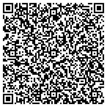 QR-код с контактной информацией организации СИБИНТЕК АНГАРСКИЙ ФИЛИАЛ