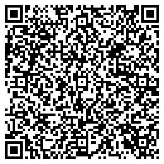 QR-код с контактной информацией организации ИРКУТСКПЕЧАТЬ