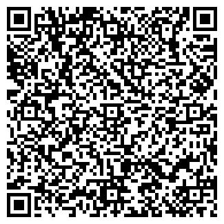 QR-код с контактной информацией организации ЭСКОР ФИРМА