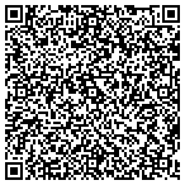 QR-код с контактной информацией организации СТАЛЬКОНСТРУКЦИЯ АНГАРСКОЕ СМУ