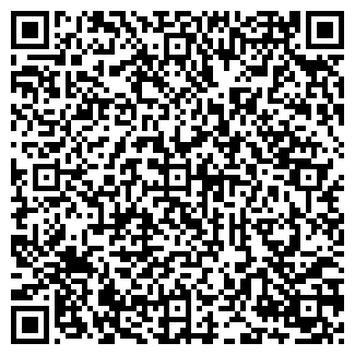 QR-код с контактной информацией организации ИНТЕРМАКС