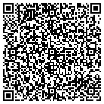 QR-код с контактной информацией организации ООО АНЖЕРСКОЕ МОЛОКО