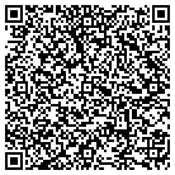 QR-код с контактной информацией организации № 6 ОПТИКА