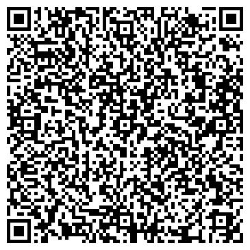 QR-код с контактной информацией организации АДМИНИСТРАЦИЯ Г. АНЖЕРО-СУДЖЕНСКА
