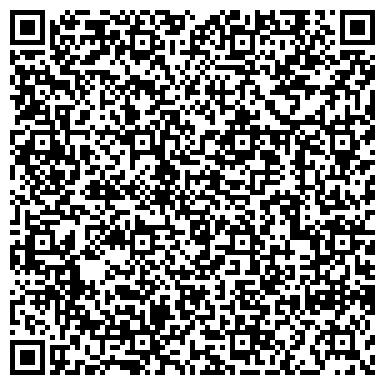 QR-код с контактной информацией организации АНЖЕРО-СУДЖЕНСКОЕ ОТДЕЛЕНИЕ № 2356 СБ РФ