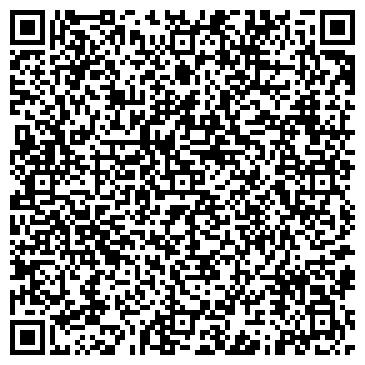 QR-код с контактной информацией организации АНЖЕРО-СУДЖЕНСКОЕ РСУ