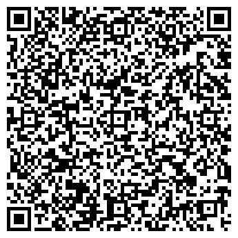 QR-код с контактной информацией организации ФЛАМИНГО, ЧП