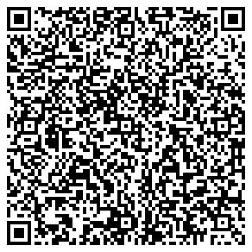 QR-код с контактной информацией организации АНЖЕРСКОЕ ШАХТОСТРОИТЕЛЬНОЕ № 8, МУ