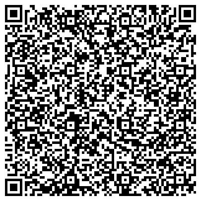 QR-код с контактной информацией организации ЭЛЕВАТОРСПЕЦСТРОЙ-3 АНЖЕРО-СУДЖЕНСКИЙ СТРОИТЕЛЬНЫЙ ПОЕЗД