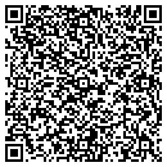 QR-код с контактной информацией организации ПРИЧУЛЫМСКОЕ