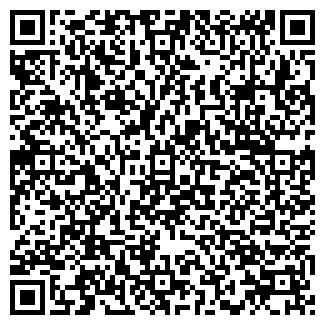 QR-код с контактной информацией организации ФИЛИМОНОВСКОЕ