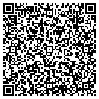 QR-код с контактной информацией организации ЦВЕТКОВСКОЕ