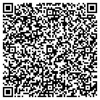 QR-код с контактной информацией организации АСИНСКАЯ РАЙОННАЯ БОЛЬНИЦА
