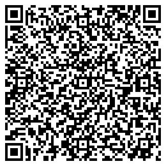 QR-код с контактной информацией организации КСИММА ООО