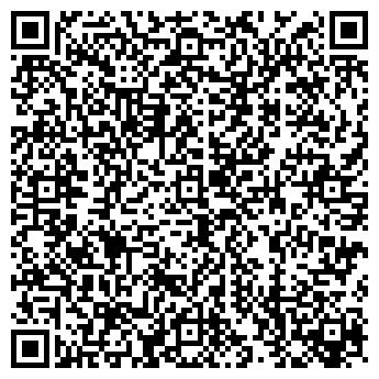 QR-код с контактной информацией организации СБ РФ № 2354 АСИНОВСКОЕ