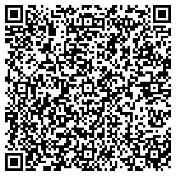 QR-код с контактной информацией организации АСИНОВСКИЙ МЯСОКОМБИНАТ
