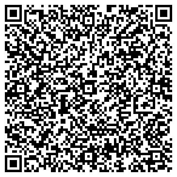 QR-код с контактной информацией организации ОАО АЧИНСКИЙ ГЛИНОЗЕМНЫЙ КОМБИНАТ
