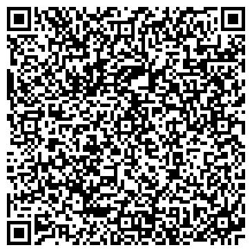 QR-код с контактной информацией организации ДРАМАТИЧЕСКИЙ АЧИНСКИЙ ТЕАТР