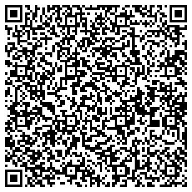 QR-код с контактной информацией организации ООО АЧИНСК