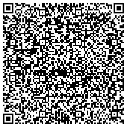QR-код с контактной информацией организации ВОСТОЧНО-СИБИРСКОЙ ЖЕЛЕЗНОЙ ДОРОГИ ЗИМИНСКАЯ ДИСТАНЦИЯ ГРАЖДАНСКИХ СООРУЖЕНИЙ ТАЙШЕТСКОГО ОТДЕЛЕНИЯ