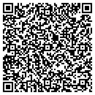 QR-код с контактной информацией организации НОВЬ, ТОО