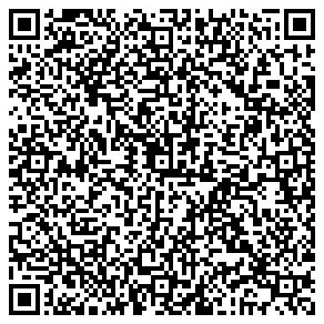 QR-код с контактной информацией организации ЖИЛИЩНО-СТРОИТЕЛЬНОЕ УПРАВЛЕНИЕ