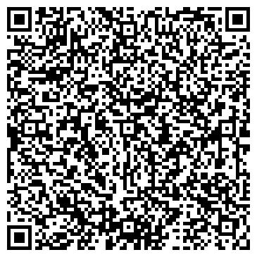 QR-код с контактной информацией организации СБ РФ № 6656 ОСИННИКОВСКОЕ ОТДЕЛЕНИЕ