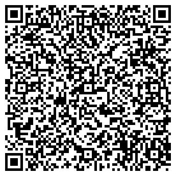 QR-код с контактной информацией организации ТУЛУНСКИЙ МАСЛОЗАВОД, ОАО