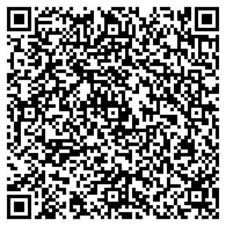 QR-код с контактной информацией организации ДРСУ 189