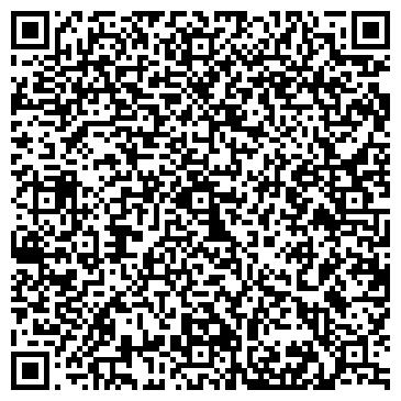 QR-код с контактной информацией организации ТАЙМЕНСКОЕ ОБЪЕДИНЕНИЕ КРЕСТЬЯНСКИХ ХОЗЯЙСТВ