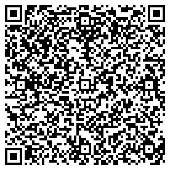 QR-код с контактной информацией организации АЧИНСКИЙ ОБЪЕДИНЕННЫЙ АВИАОТРЯД