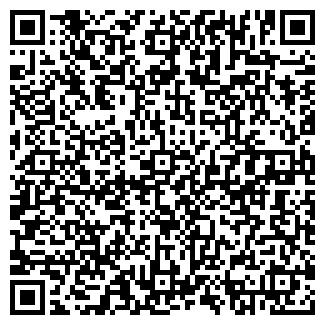 QR-код с контактной информацией организации ДЭУ 56