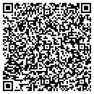 QR-код с контактной информацией организации БОГАТЫРЕВСКОЕ
