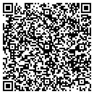 QR-код с контактной информацией организации БАЛАХТИНСКОЕ, ЗАО
