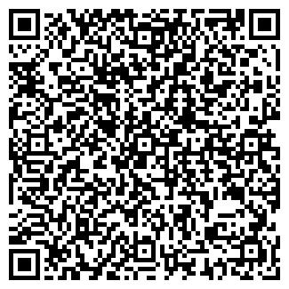 QR-код с контактной информацией организации БОЛЬШЕСЫРСКОЕ, ЗАО