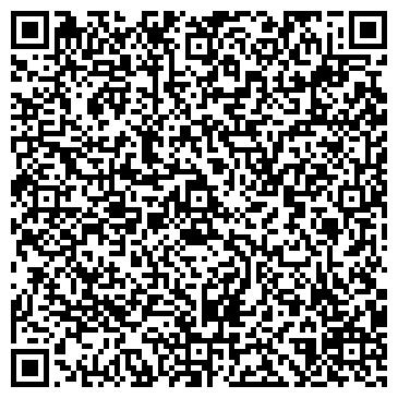 QR-код с контактной информацией организации БАЛАХТИНСКОЕ ХЛЕБОПРИЕМНОЕ ПРЕДПРИЯТИЕ
