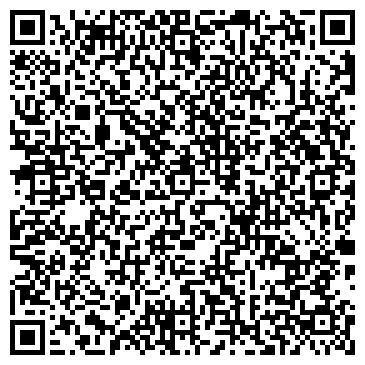 QR-код с контактной информацией организации ДИСТАНЦИЯ ГРАЖДАНСКИХ СООРУЖЕНИЙ СТ. БАРАБИНСК