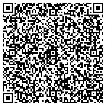 QR-код с контактной информацией организации БАРАБИНСК ЖЕЛЕЗНОДОРОЖНАЯ СТАНЦИЯ