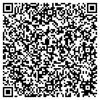 QR-код с контактной информацией организации БАРАБИНСКАЯ ЦЕНТРАЛЬНАЯ РАЙОННАЯ БОЛЬНИЦА
