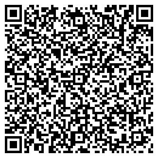 QR-код с контактной информацией организации АУДИТ И УЧЕТ