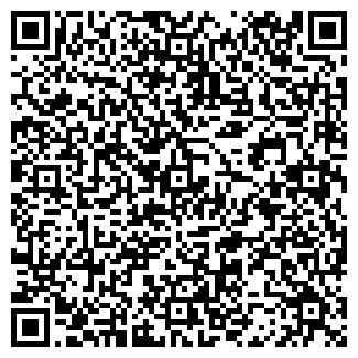 QR-код с контактной информацией организации АУДИТ-СЕРВИС