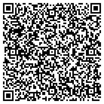 QR-код с контактной информацией организации ПРОФЕССО-ПЛЮС