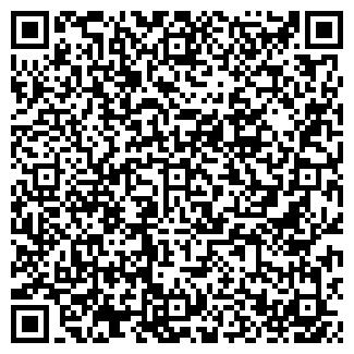 QR-код с контактной информацией организации СИМИНФОРМ